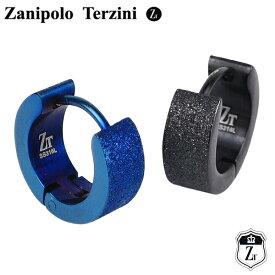 サンド カラー サージカルステンレス フープピアス 1P 片耳用 Zanipolo Terzini メンズ ピアス ステンレス ブラック ブルー 金属アレルギー メンズピアス プレゼント 男性 彼氏 人気 おしゃれ かっこいい