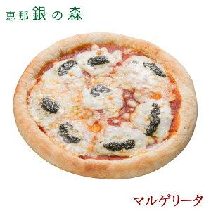 マルゲリータ ピザ 【 冷凍ピザ pizza set 冷凍 ピッツァ 】