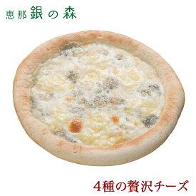 4種 の 贅沢 チーズ ピザ 【冷凍ピザ pizza set 冷凍 ピッツァ】