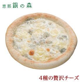 4種の贅沢チーズ