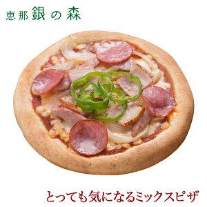 とっても気になる ミックス ピザ 【 冷凍ピザ pizza set 冷凍 ピッツァ 】