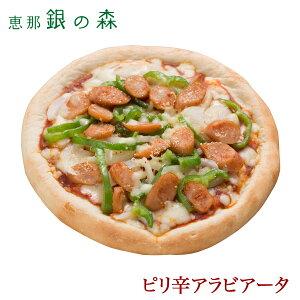 ピリ辛アラビアータ ピザ 【冷凍ピザ pizza set 冷凍 ピッツァ】