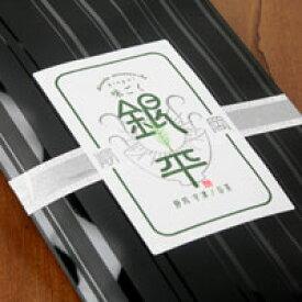 プレミアム シルバー 深蒸し緑茶 70g袋入【新茶】【静岡茶】【無農薬茶】【送料無料】【メール便発送】【新茶販売中】