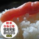 特売価格にてご提供! 青森県産まっしぐら 10kg(5Kgx2) 令和2年産 乾式無洗米 精米
