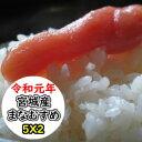 【特売価格にてご提供!!】【送料無料】令和元年産 乾式無洗米 精米 選べる精米方法 宮城産まなむすめ 10kg (5Kg…