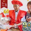 【当店限定の9点セット】ちゃんちゃんこ 還暦 祝い 赤 長寿祝い 還暦祝い 敬老の日 古希 喜寿 傘寿 米寿 卒寿 ギフト …