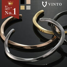 VINTO ブレスレット メンズ バングル シンプル ツイスト ステンレス レディース ペア シルバー ゴールド ブラック ピンクゴールド 銀 金 黒