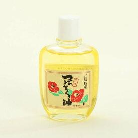 五島特産 純粋椿油(つばき油) 100cc