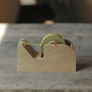 【メールマガジン希望ご選択で5%OFF!】 倉敷意匠計画室 木製 テープカッター (ナチュラル)