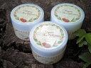 【シアバター3個セット】オーガニックシアバター100%(容量50g)×3個 未精製シアバター 保湿・整肌 無添加化粧品・植物性化粧品・自然派化粧品 シアバター オーガニック ピュアシアバター フェアト
