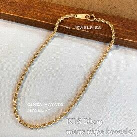 K18 18金 20cm ロープ ブレスレット rope bracelet メンズ 男性 サイズ mens size simple シンプル