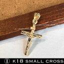K18 18金 No.1 クロス ペンダント cross pendant 1番 small シンプル simple キリスト INRI jesus 男女兼用 メンズ ペアにも mens ladies