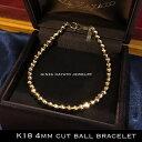K18 (4mm) ミラー カット ボール ブレスレット mirror cut ball bracelet ginza hayato jewelry 銀座 はや...