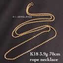 K18 18金 70cm long ロング 長め ロープ ネックレスチェーン rope necklace chain mens ladies 男女兼用 サイズ simpl…
