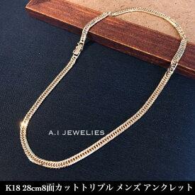K18 18金 メンズ アンクレット 28cm 8面カット トリプル 喜平 kihei anklet 8cut triple mens 男性用 simple シンプル