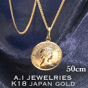 K18 18金 14mm 直径 プレスコイン 50cm 2面 喜平 チェーン メンズネックレス mens necklace 2cut kihei chain 14mm co…