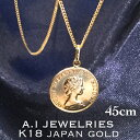 K18 18金 14mm プレスコイン 45cm 2面 喜平 チェーンネックレス メンズ レディース 兼用サイズ 2cut kihei chain necklace coin 14mm mens ladies simple シンプル