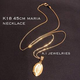 マリア ネックレス 45cm 18金 メダイ maria necklace K18