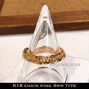 8面トリプル 喜平 18金 チェーン リング サイズ 6から9 kihei 8cut triple chain ring k18
