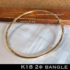 シンプル バングル 18金 simple bangle 2mm size 2φ 太さ k18