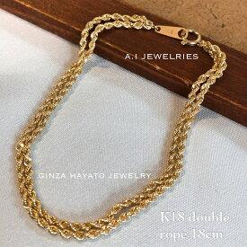 ダブル ロープ ブレスレット 18金 シンプル メンズ レディース 18cm bracelet double rope bracelet simple k18
