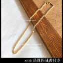2面カット 喜平ブレスレット 18金 2面 喜平 20cm 2cut kihei bracelet 20cm simple シンプル k18