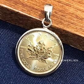 ペンダント 18金 24金 コイン メイプル コイン メイプル リーフ 金貨 ペンダント トップ k18/k24 Canada coin pendant top leaf design