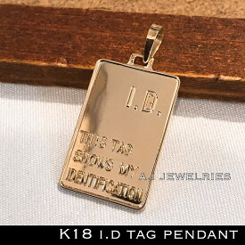 ペンダント 18金 I.D タグK18 I.D tag pendant k18 simple design シンプル デザイン