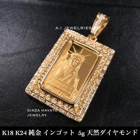 K18 18金 K24 純金 インゴット 5g 天然 ダイヤモンド ペンダント 新品 本物 メンズ 水濡れOK pendant ingot with diamond mens