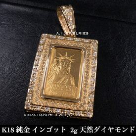 K18 18金 K24 純金 インゴット 自由の女神 リバティ 天然ダイヤモンド ペンダント 新品 本物 水濡れOK ingot pendant with diamond liberty