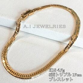 K18 8面トリプル 4g 17cm ブレスレット 喜平 18金 K18 kihei 8cut triple bracelet