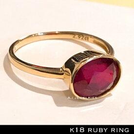 k18 18金 天然石 ルビー リング / k18 ruby ring 7月 誕生石