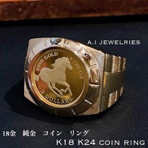 K24 純金 コイン入り リング 18金 k18 エリザベス ホース 馬 ツバルコイン メンズ K18 K24 tsubaru coin ring horse design