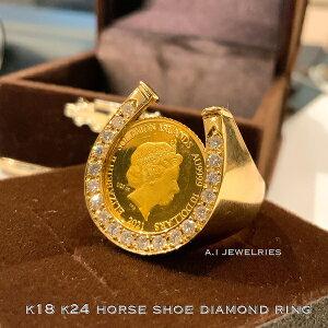 K18 K24 Diamond 馬蹄 リング K18 K24 horse shoe ring