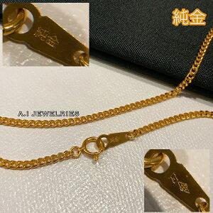 K24 純金 24金 ネックレス 2面 喜平 10g 50cm