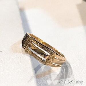 リング 18金 k18 ベルト バックル デザイン リング シンプル 男女兼用デザイン / k18 belt ring simple