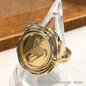 リング 18金 コイン k18/k24 ツバルコイン 1/25オンス リング ホース / k18 k24 horse ring