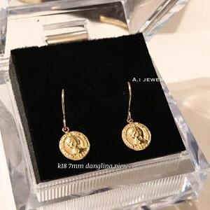 k18 18金 プレスコイン ピアス / press coin pierce ユラユラ 7mm