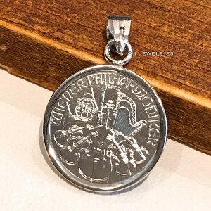 ペンダント 純プラチナ コイン pt850/pt1000 ウイーン プラチナ コイン 純プラチナ (純度99,95%以上) ペンダント トップ 1/25オンス
