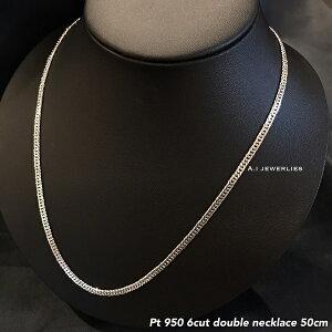 プラチナ 喜平 ネックレス pt950 6面ダブル 20g 50cm ネックレス / pt950 6cut double necklace 50cm