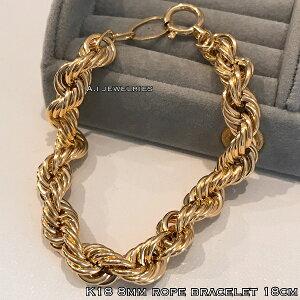 k18 18金 ロープ デザイン ブレスレット 8mm 18センチ 太め 男女兼用 / k18 rope design bracelet 8mm 18cm