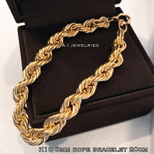 k18 18金 ロープ デザイン ブレスレット 8mm 20センチ 太め / k18 rope design bracelet 8mm 20cm
