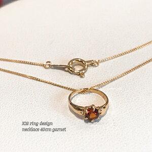 ネックレス k18 レディース 18金 天然石  リング デザイン ネックレス 誕生石 / k18 birth stone necklace 40cm