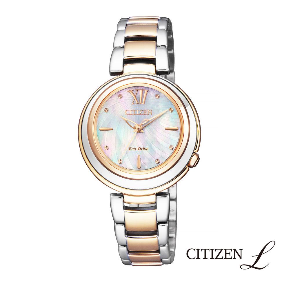【ポイント10倍】CITIZEN L シチズン エル エコ・ドライブ EM0584-81D 送料無料 腕時計