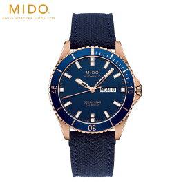 自動巻 ミドー MIDO オーシャン スター M0264303604100 腕時計 メンズ
