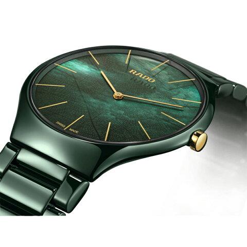正規品 クオーツ ラドー RADO トゥルー シンライン R27006912 腕時計 メンズ