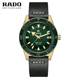 新作 正規品 自動巻 ラドー RADO 腕時計 メンズ キャプテンクック オートマティック ブロンズ R32504315