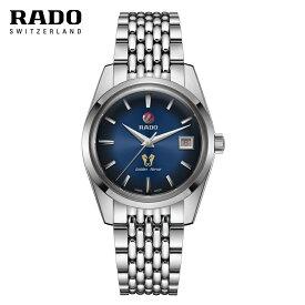 新作 正規品 自動巻 ラドー RADO 腕時計 メンズ ゴールデンホース リミテッドエディション 1957 R33930203 世界限定1957個