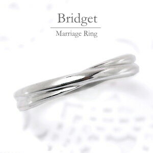 結婚指輪 マリッジリング プラチナ Pt900 【3号〜20.5号】 ペアリング 【刻印&誕生石無料】 甲丸 リング 銀座リム『Bridget/ブリジット』 ブライダル メンズ 指輪 【店頭受取対応商品】