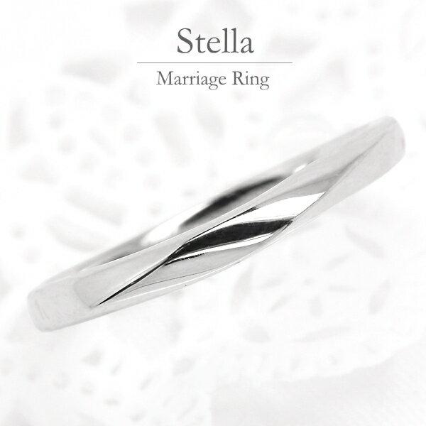 結婚指輪 マリッジリング プラチナ Pt900 【3号〜20.5号】 ペアリング 【刻印&誕生石無料】 甲丸 リング 銀座リム『Stella/ステラ』 ブライダル メンズ 指輪 【店頭受取対応商品】